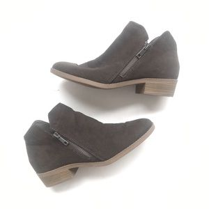 NWOB Universal Threads Brown/Taupe Ankle Bootie ✨